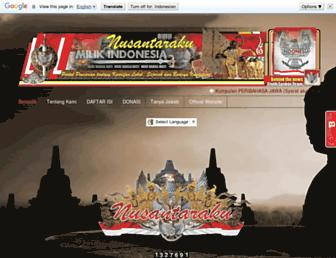 akucintanusantaraku.blogspot.com screenshot
