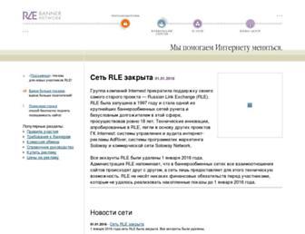 Thumbshot of Rle.ru