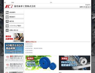 kggear.co.jp screenshot
