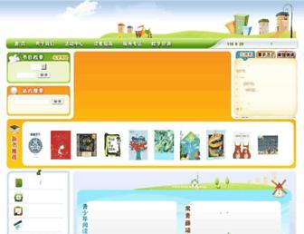Thumbshot of Szclib.org.cn