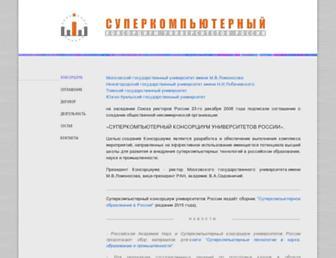 33ad89b0150d9bdc0f865fcab1ca03c855477fa9.jpg?uri=hpc-russia