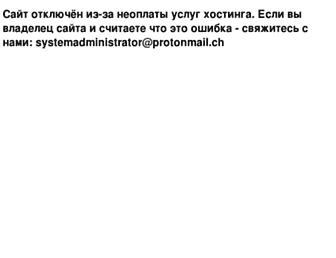 ua-mac.com screenshot