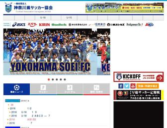 33d45eda936ede05dac20b2ece4d2a090f51f53f.jpg?uri=kanagawa-fa.gr