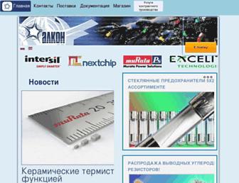 alkon.net screenshot