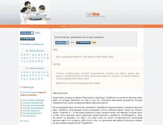 33fa7807398b5e93f0298729ec946db2c4e84468.jpg?uri=imya.org