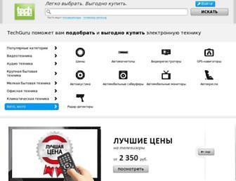 Thumbshot of Techguru.ru