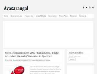avasarangal.com screenshot