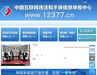 341cd9bf7cbf3ba765649b3bec72e4c9873a1478.jpg?uri=net.china.com