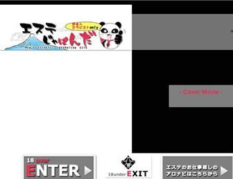 Thumbshot of Esjp.jp