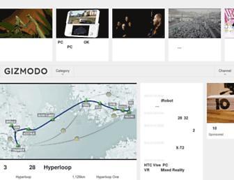 Main page screenshot of gizmodo.jp