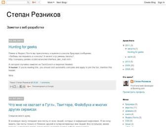 34377f1d3e404591893341a99e1460d962aaae74.jpg?uri=sreznikov.blogspot