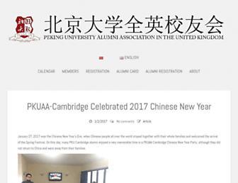 Main page screenshot of pkuaa.org.uk