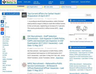 sarkarinaukridaily.in screenshot