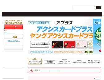 Thumbshot of Aplus.co.jp