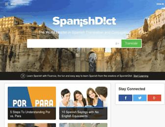 spanishdict.com screenshot