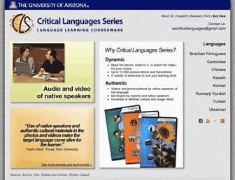 cls.arizona.edu screenshot