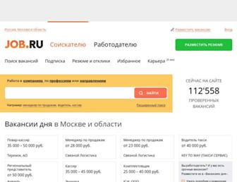 34a694ea1c20d525aef04f29d310c9e12a4b0168.jpg?uri=estonia.job
