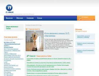 Main page screenshot of it-job.by