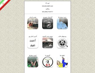 Thumbshot of Omid57.com