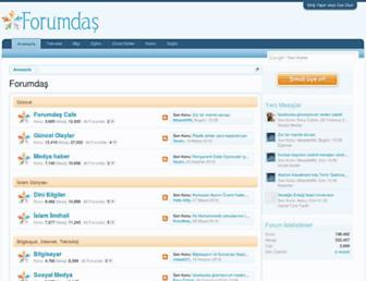Main page screenshot of forumdas.net