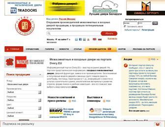 Main page screenshot of dvery.eu