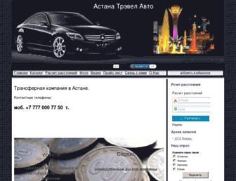 352fe9e842dad2b3ffbb04ed234b0e0971908551.jpg?uri=taxi15863.ucoz