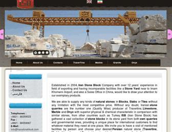 iranstoneblock.com screenshot