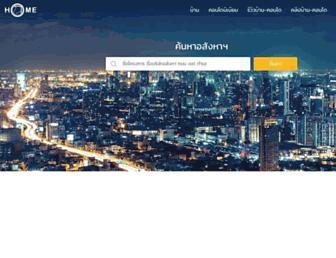 home.co.th screenshot
