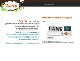 Main page screenshot of fancy.kz