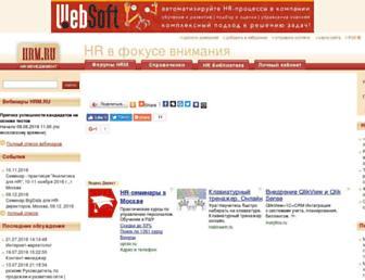 35677430ca2cdfe0ed1bd8f7d35f463877251bc6.jpg?uri=magazine.hrm