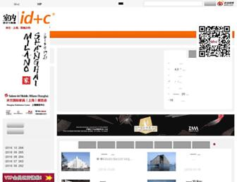 Thumbshot of Idc.net.cn