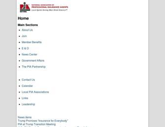 m.pianet.com screenshot