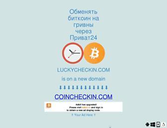 3575dd71746ae22e8344a1cab29d2c2b2ba517cb.jpg?uri=luckycheckin