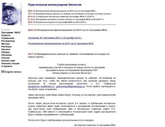35803231aa81137508cf61d16115ab4e644599fa.jpg?uri=molbiol.edu