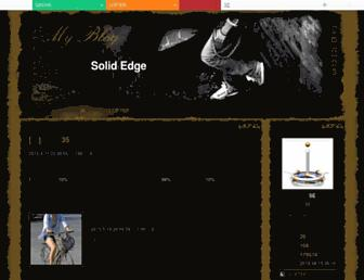 3584409f6e8dbe7abe87997af704a2a29e18323d.jpg?uri=solid-edge.blog.163