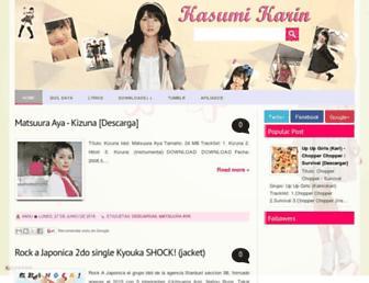 359f0a7982cf7ba9f886b56d8000e32b34ecc210.jpg?uri=kasumi-karin.blogspot