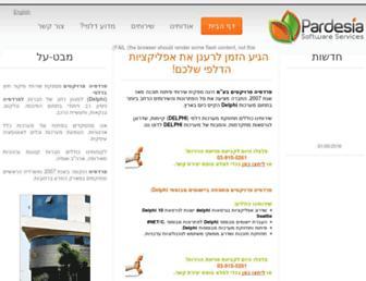 delphi.co.il screenshot