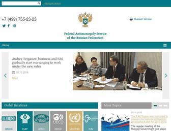 en.fas.gov.ru screenshot