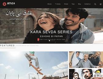 irtv24.com screenshot