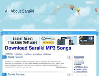 seraikigeet.com screenshot