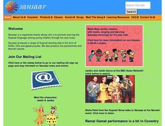 sansaar.org screenshot
