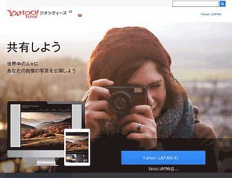 Main page screenshot of geocities.jp