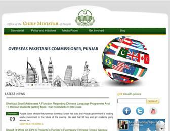 cm.punjab.gov.pk screenshot