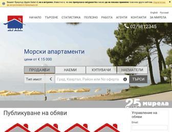 mirela.bg screenshot