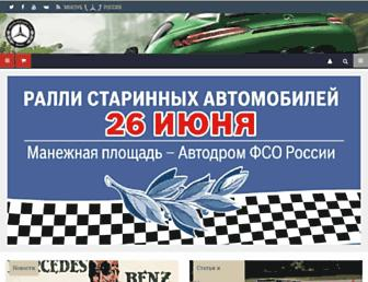 mbclub.ru screenshot