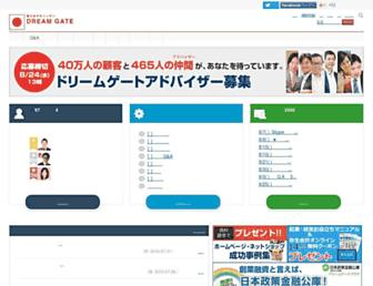 Main page screenshot of dreamgate.gr.jp