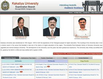 kuexams.org screenshot