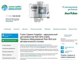 Main page screenshot of avtopoliv-rainbird.ru