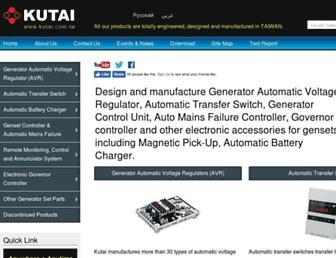 kutai.com.tw screenshot