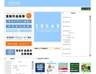 3628f13c45a50a2b46947c5a6503a834d285db6c.jpg?uri=sugarinc